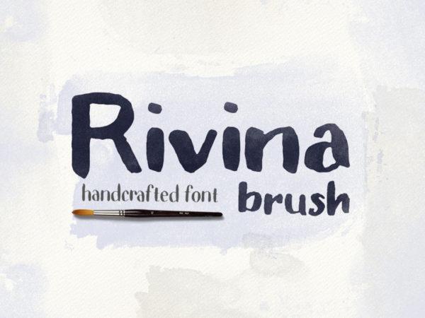 Rivina-Brush-1-1024x681-1-1024x681