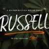 Russell Brush Script Font PLUS Plenty of extras!