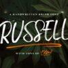 Russell Brush Script Font PLUS Plenty of extras!